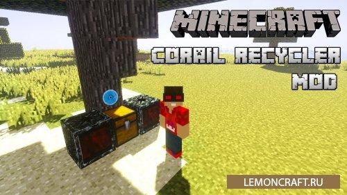 Мод на переработку блоков в ресурсы Corail Recycler [1.15.2] [1.14.4] [1.12.2] [1.11.2]