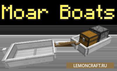 Мод на модульные лодки Moar Boats [1.12.2]