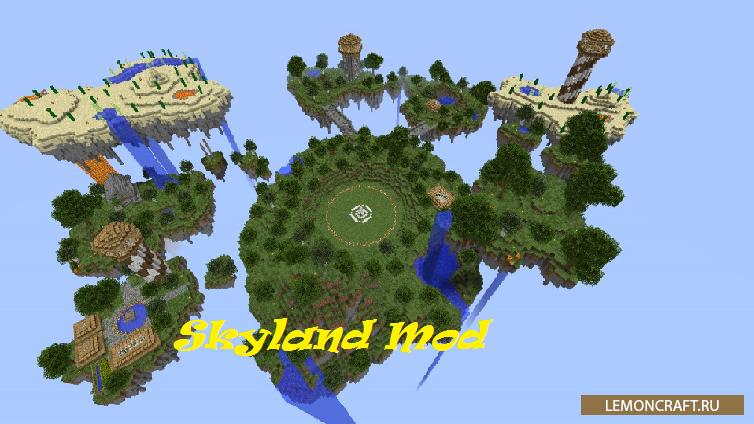 Мод на новое измерение Skyland [1.12.2] [1.11.2] [1.10.2] [1.7.10]