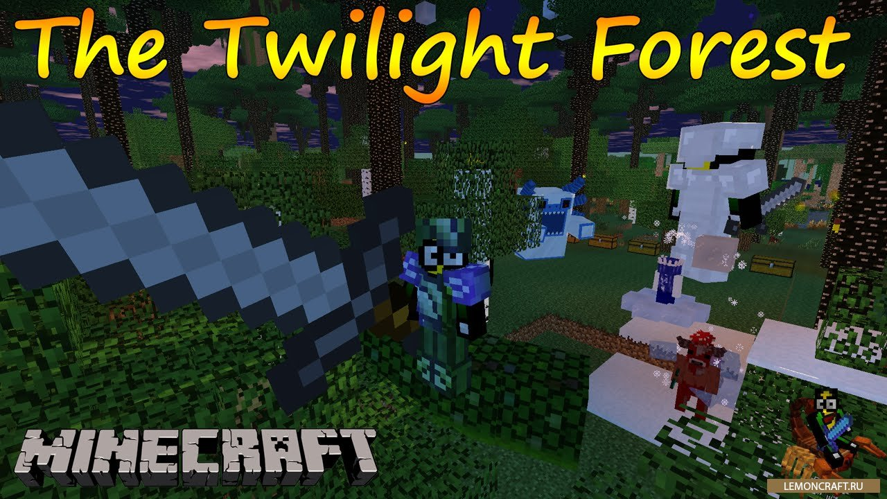 Мод на новое измерение The Twilight Forest [1.12.2] [1.7.10]