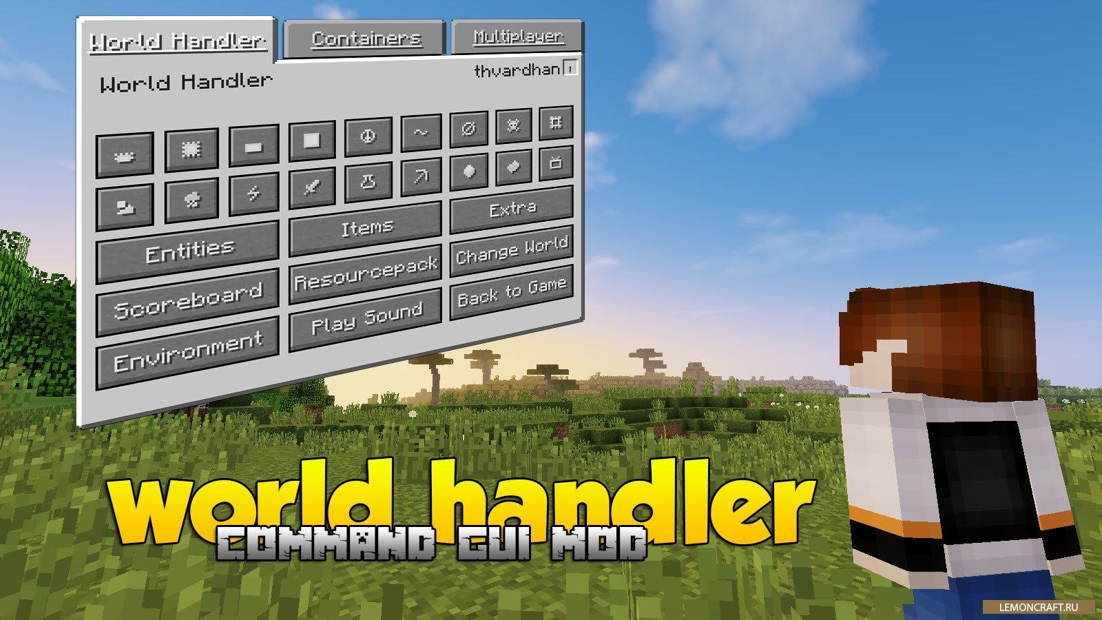 Мод на управление погодойWorld Handler [1.16.5] [1.15.2] [1.14.4] [1.12.2]