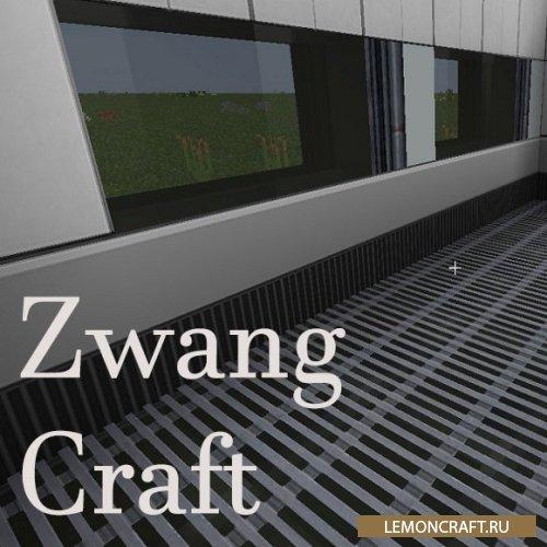 Мод на декоративные блоки ZwangCraft [1.12.2] [1.10.2]