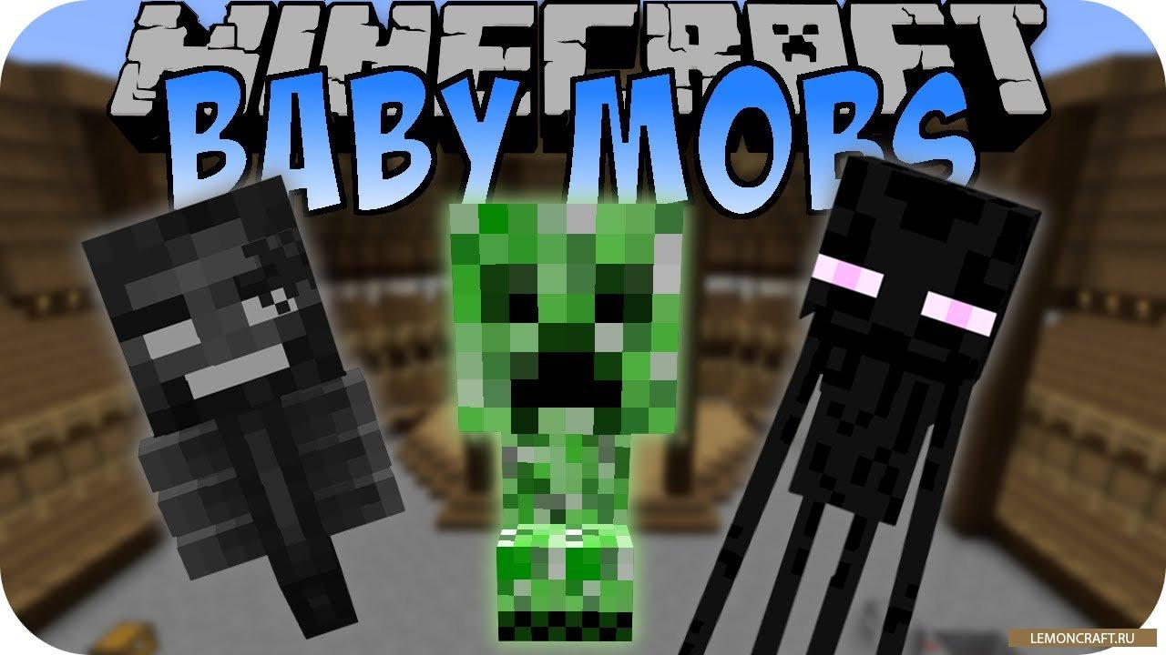 Мод на детских мобов Baby Mobs [1.12.2] [1.11.2] [1.10.2] [1.7.10]