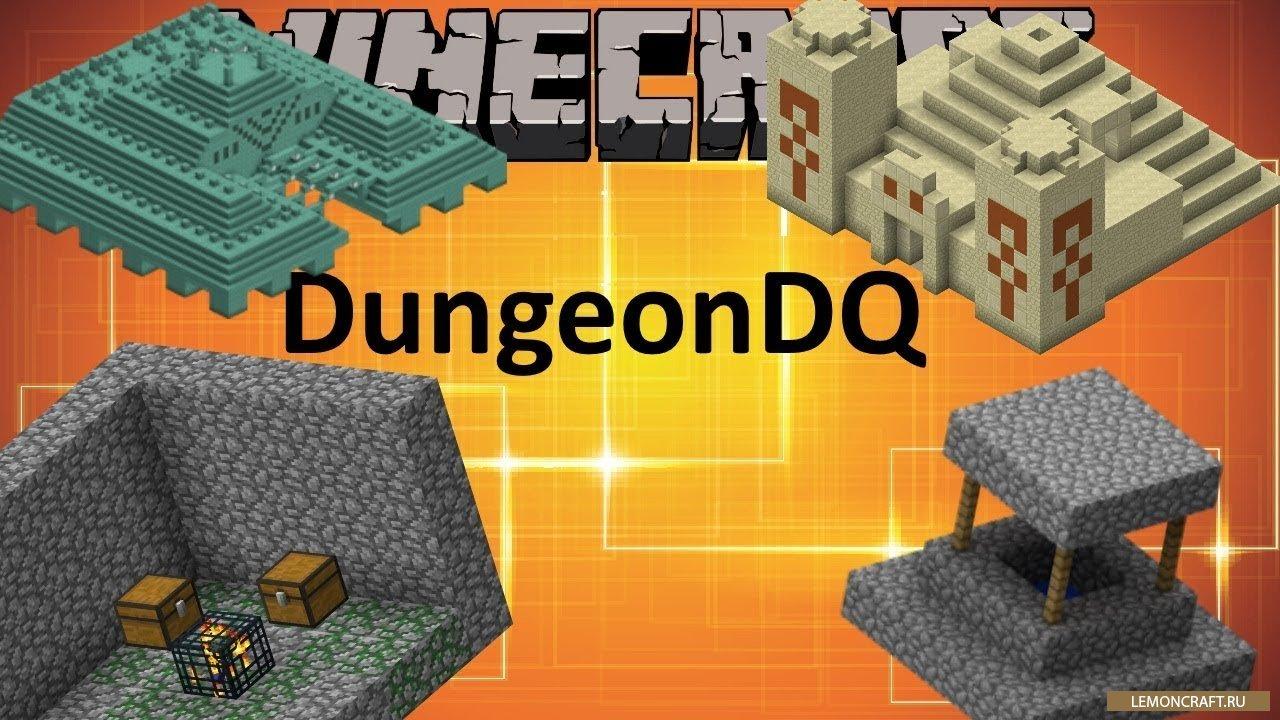 Мод на новые постройки DungeonDQ [1.12.2] [1.11.2] [1.10.2]