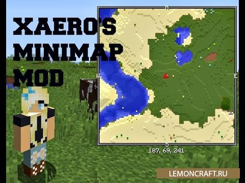 Мод на приятную мини-карту Xaero's Minimap [1.14.3] [1.13.2] [1.12.2] [1.10.2]