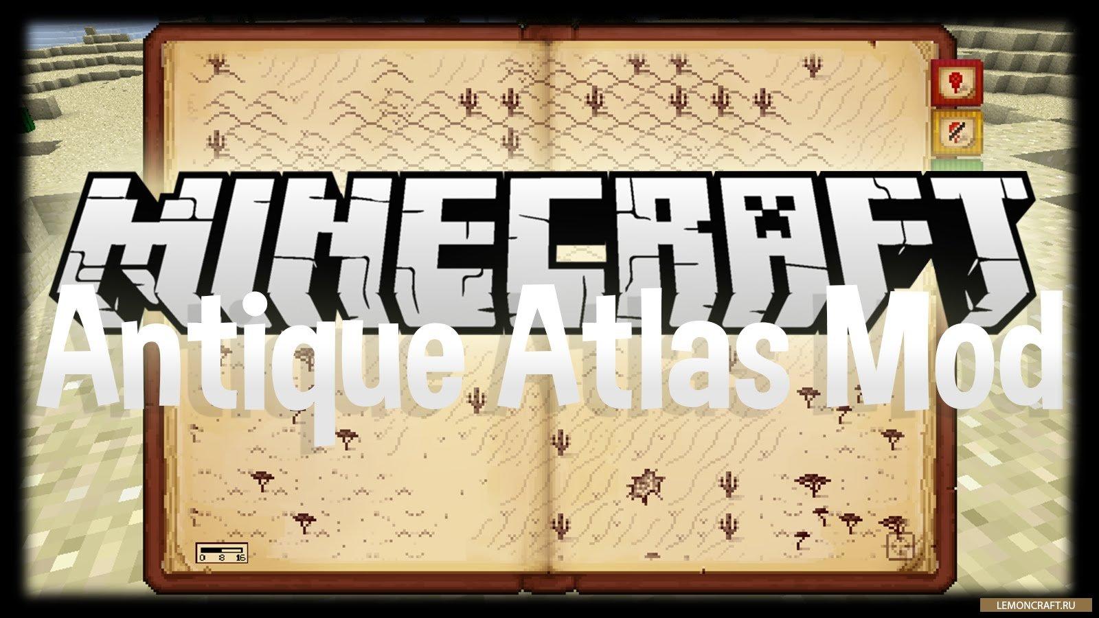 Мод на старинную карту Antique Atlas [1.14.3] [1.12.2] [1.10.2] [1.7.10]