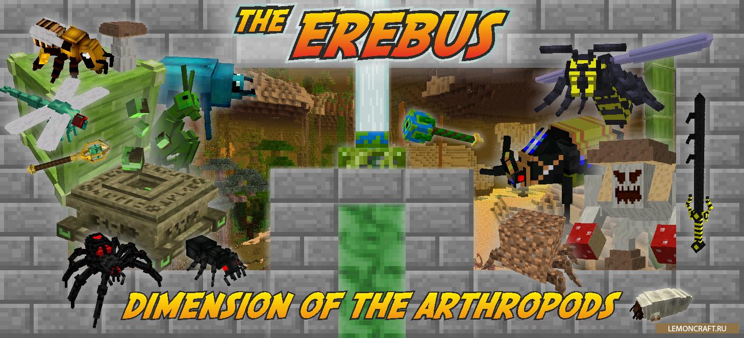 Мод на новое измерение The Erebus [1.12.2] [1.7.10]