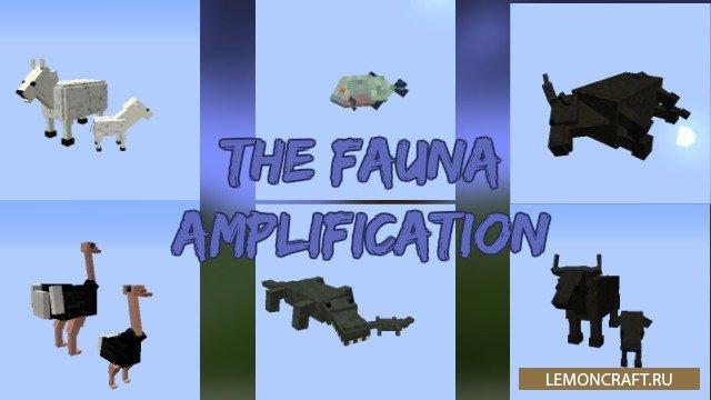 Мод на хищников The Fauna Amplification [1.12.2]