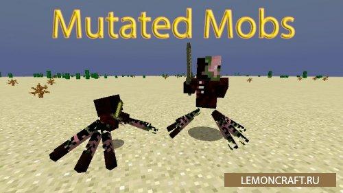 Мод на мутантов Mutated Mobs [1.12.2]