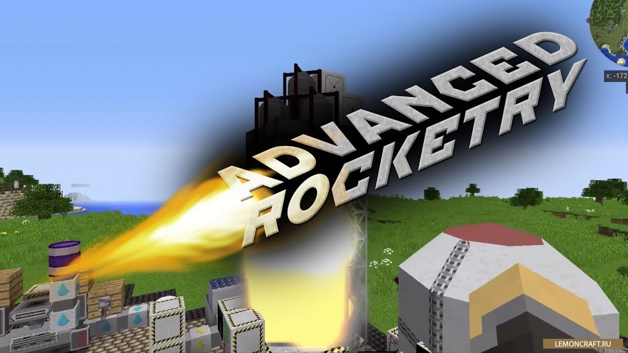 Мод на покорение космоса Advanced Rocketry [1.12.2] [1.11.2] [1.10.2] [1.7.10]