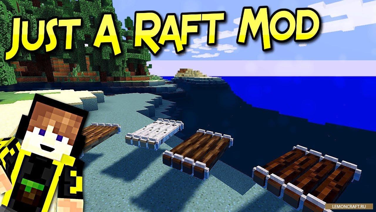 Мод на плоты Just A Raft [1.16.1] [1.15.2] [1.14.4] [1.12.2]
