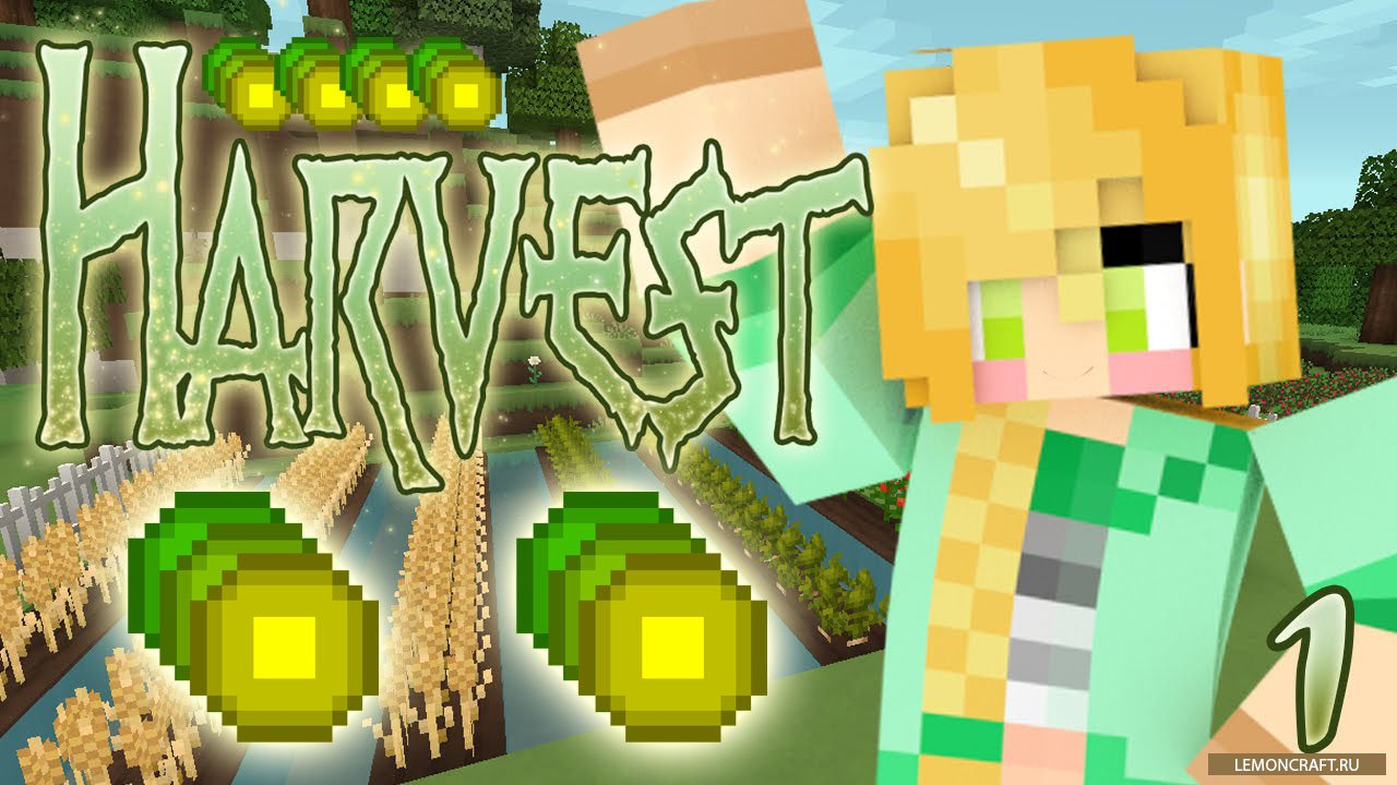 Мод на опыт с земледелия XP From Harvest [1.12.2]
