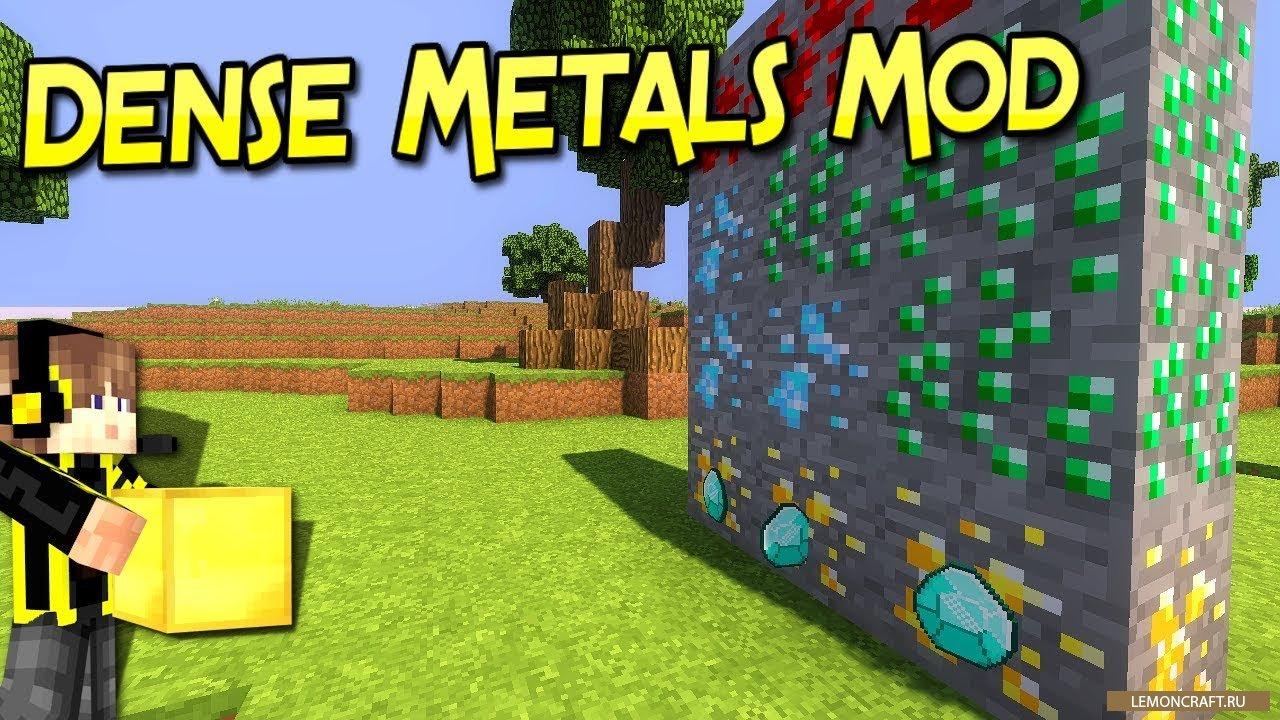 Мод на плотные руды Dense Metals [1.12.2]