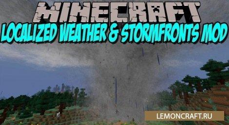 Мод на реалистичный снег и дождь Localized Weather & Stormfronts [1.12.2] [1.11.2] [1.10.2] [1.7.10]