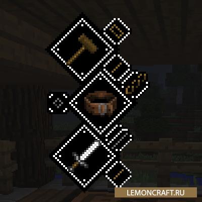 Мод на модульное оружие Tetra [1.12.2]