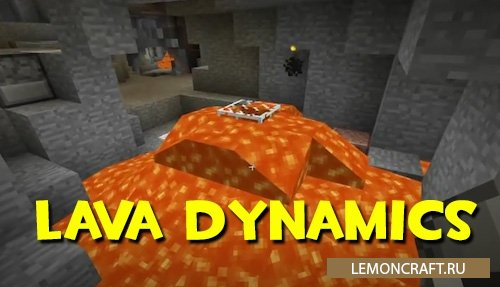 Мод на рабочую лаву Lava Dynamics [1.12.2]