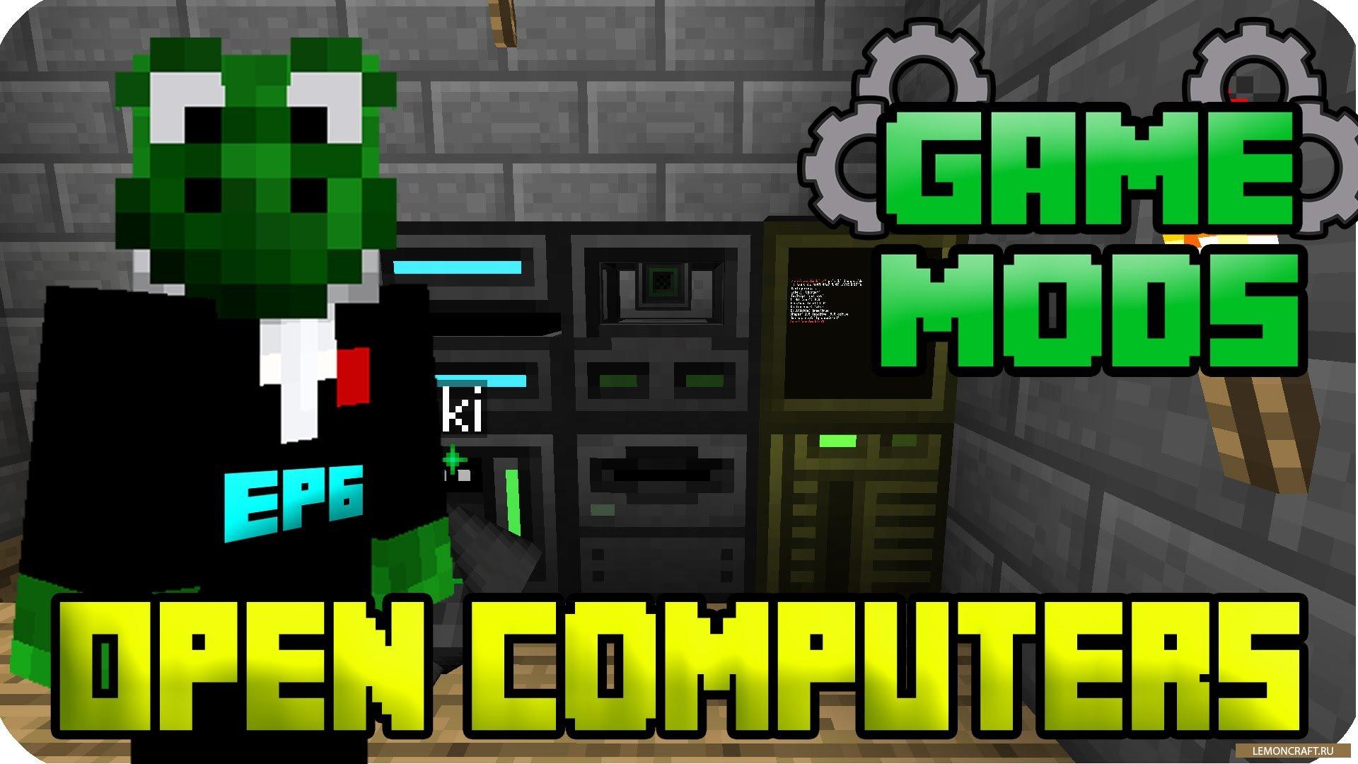 Мод на модульный компьютер Open Computers [1.12.2] [1.11.2] [1.10.2] [1.7.10]