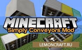 Мод на конвейерную ленту Simply Conveyors [1.12.2] [1.11.2] [1.10.2] [1.9.4]
