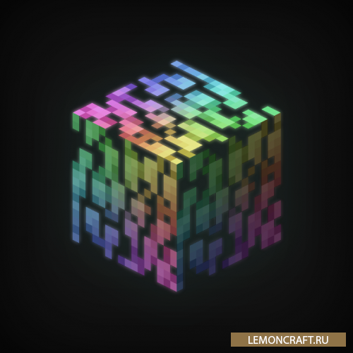 Мод на раскраску блоков Chromatic Foliage [1.12.2]