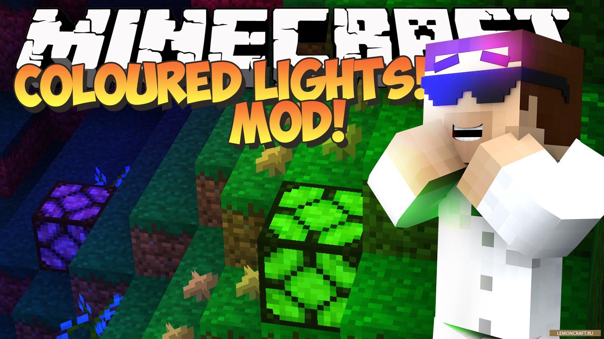 Мод на блоки-лампы Colored Lights [1.12.2]