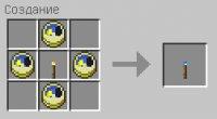 Мод на волшебный факел Torcherino [1.14.3] [1.13.2] [1.12.2] [1.7.10]