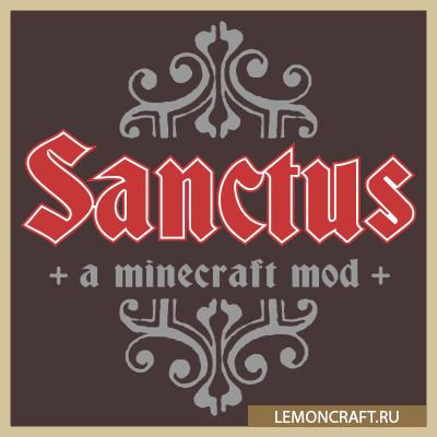 Мод на украшения для церквей Sanctus [1.12.2]