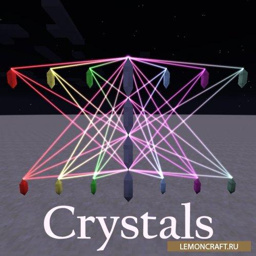 Мод на магические кристаллы Crystals [1.12.2]