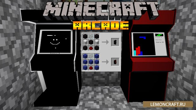 Мод на игровой автомат Arcade [1.12.2] [1.11.2]