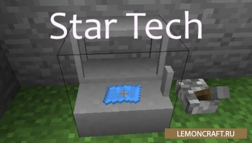 Мод на космический бластер Star Tech [1.12.2]