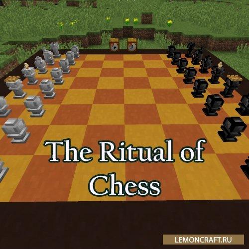 Мод на магические шахматы The Ritual of Chess [1.12.2]