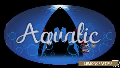 Мод на водное измерение Aquatic [1.12.2]