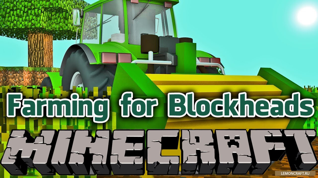 Мод на магазин семян Farming for Blockheads [1.12.2] [1.11.2] [1.10.2]