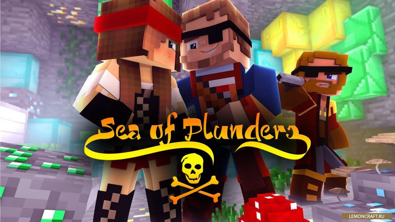Мод на морские путешествия Sea of Plunders [1.12.2] [1.7.10]