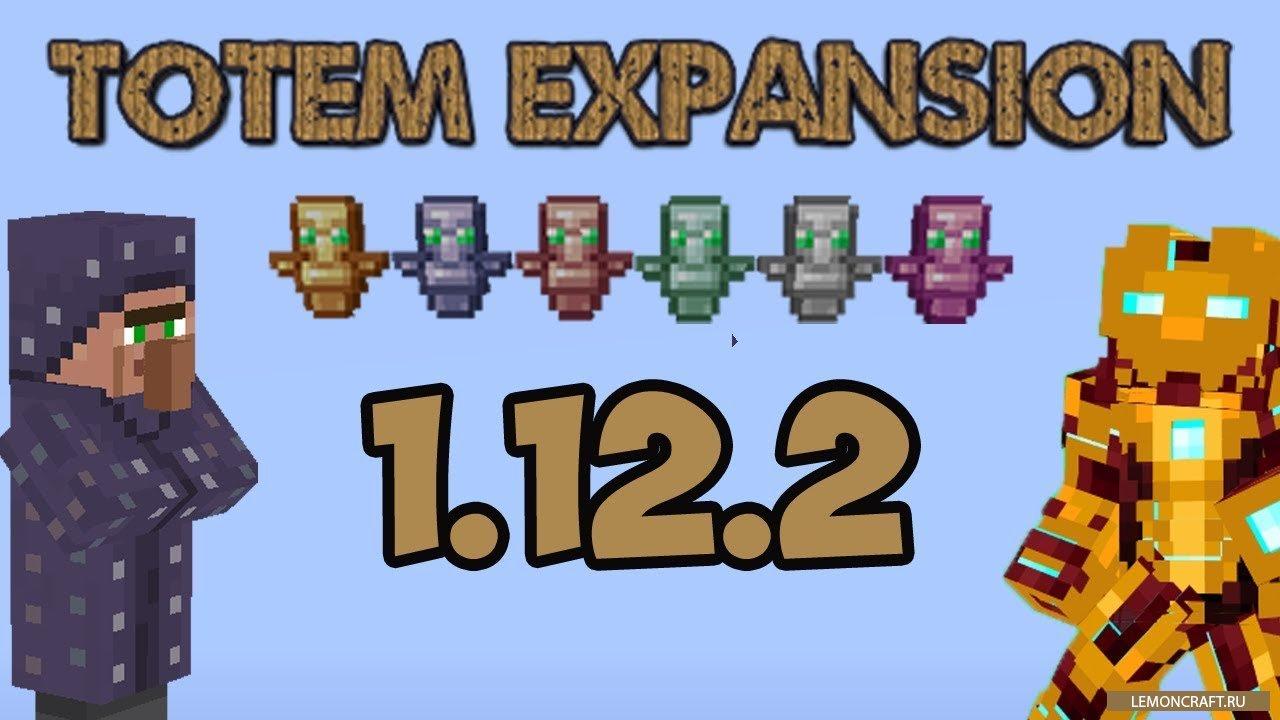 Мод на новые тотемы Totem Expansion [1.12.2]