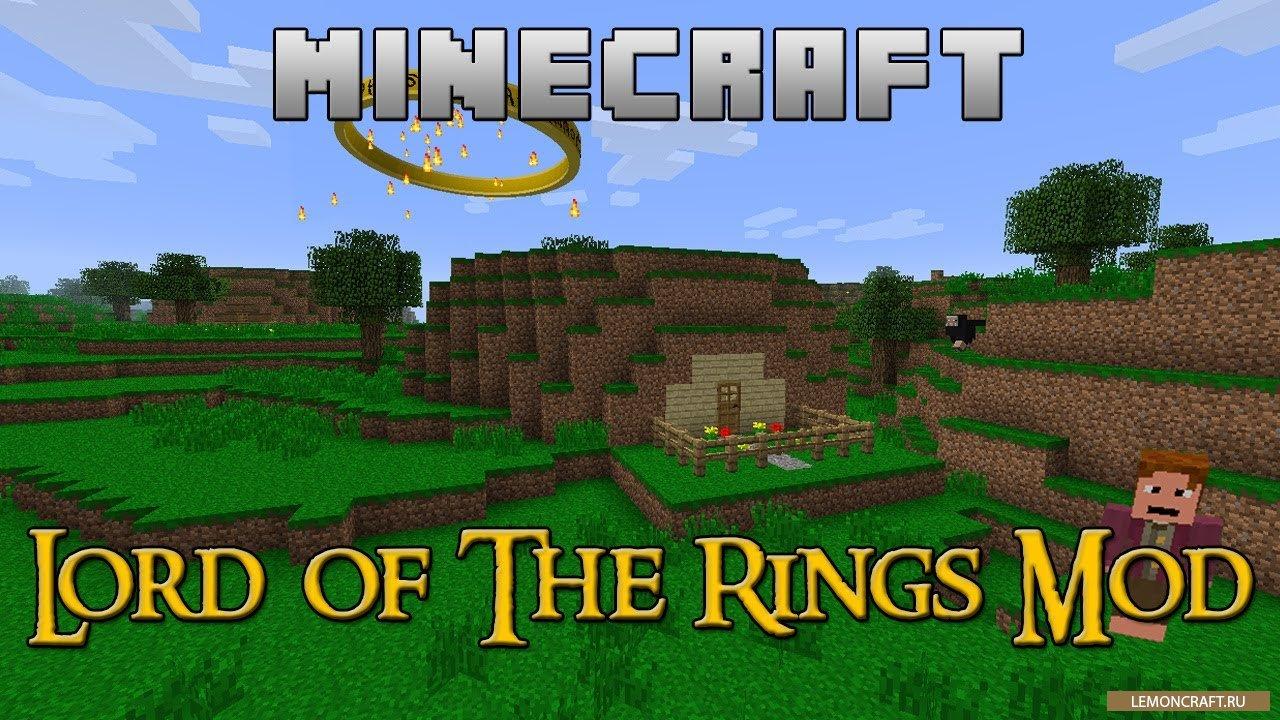 Мод на властелин колец The Lord of the Rings [1.15.2] [1.7.10]