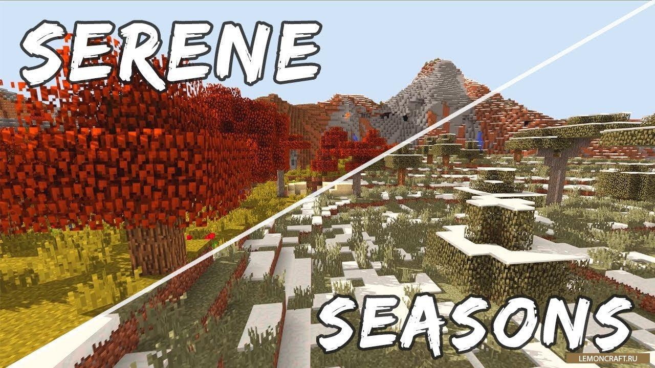 Мод на поры года Serene Seasons [1.16.5] [1.15.2] [1.14.4] [1.12.2]