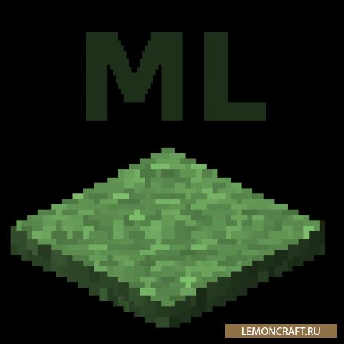 Мод на реалистичные рельефы More Layers [1.12.2]