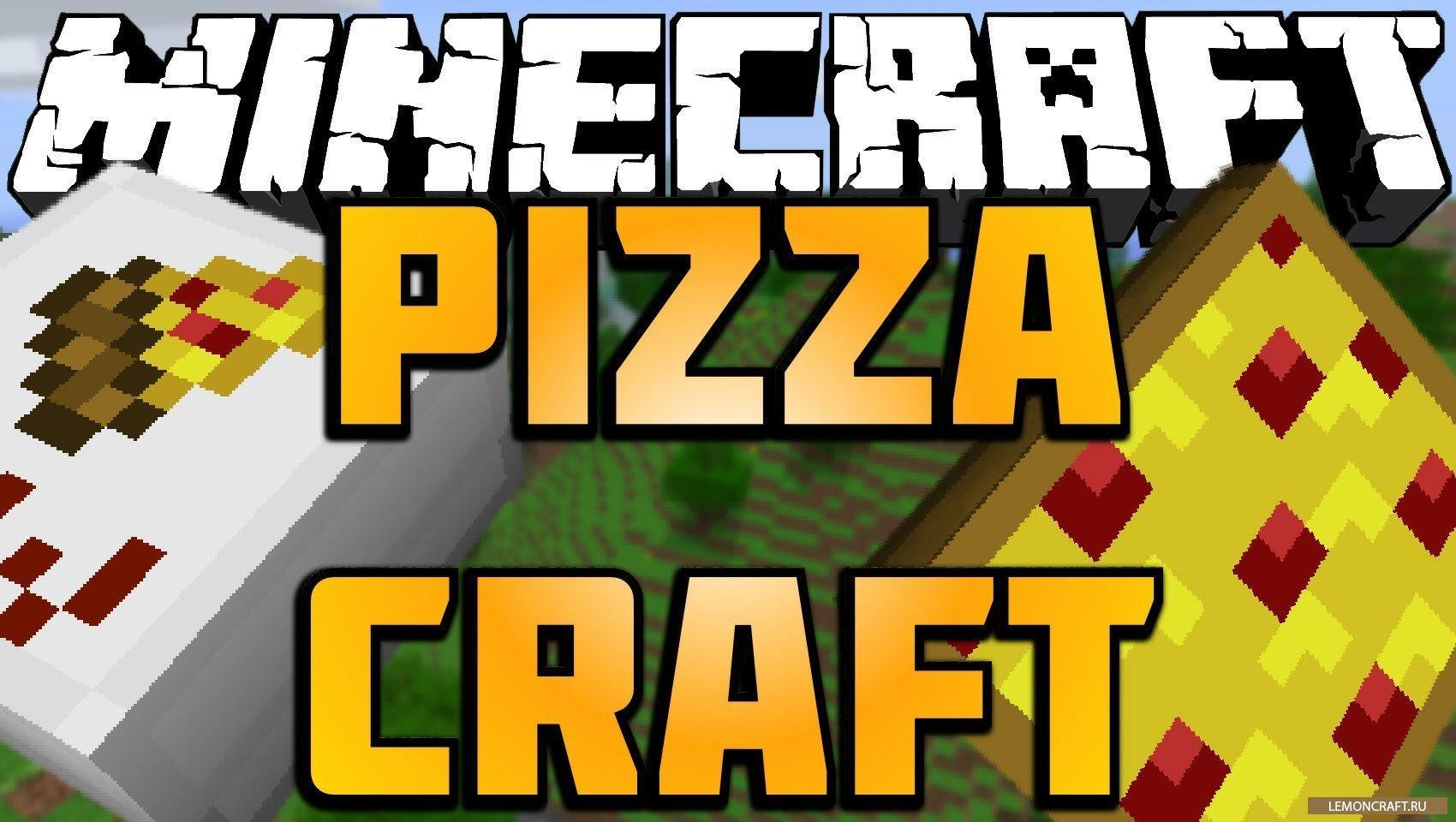 Мод на пиццерию PizzaCraft [1.12.2]