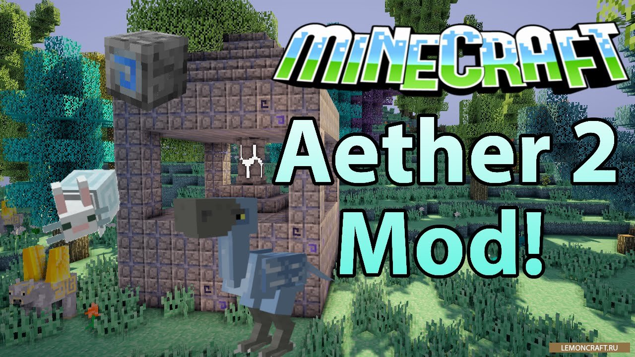 Мод на Рай The Aether II [1.12.2] [1.11.2] [1.10.2] [1.7.10]