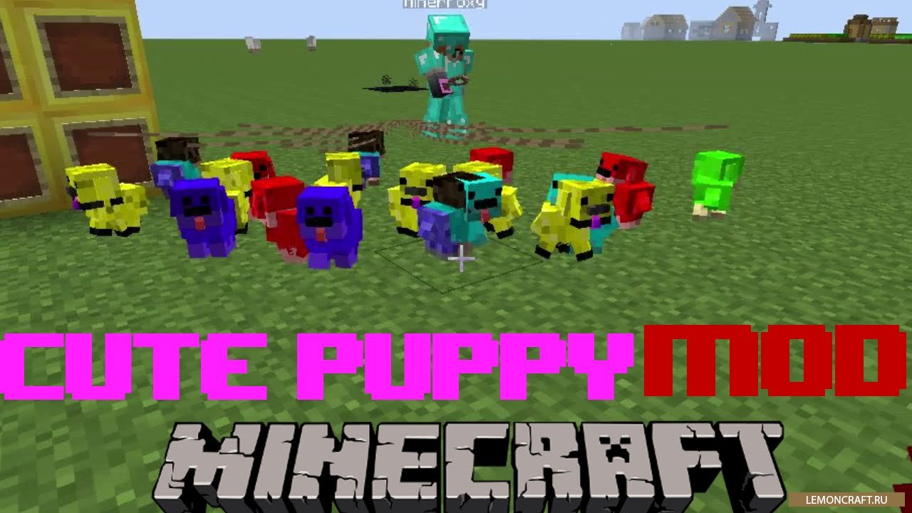 Мод на щеночков Cute Puppy [1.12.2] [1.10.2] [1.7.10]