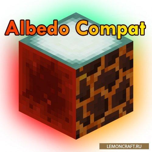 Мод на светящиеся блоки Albedo Compat [1.12.2]