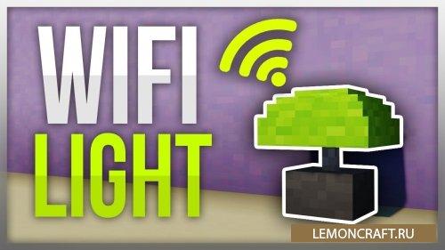 Мод на умный дом Light Switch [1.12.2]