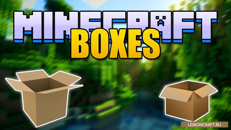 Мод на коробочное измерение World of Boxes [1.12.2]