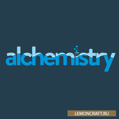 Мод на алхимика Alchemistry [1.14.4] [1.12.2]