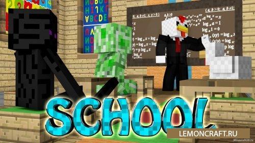 Мод на школу Another School [1.12.2]