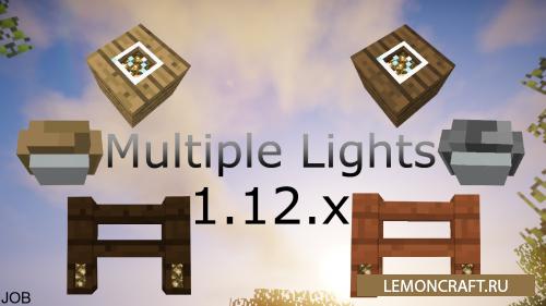 Мод на светящиеся предметы Multiple Lights [1.12.2]