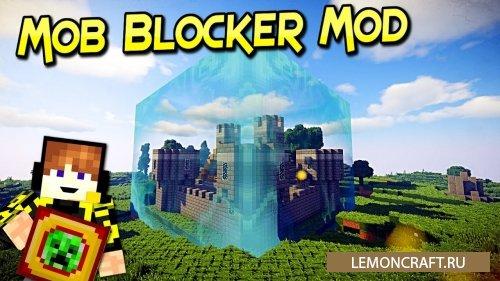 Мод на защитное поле Mob Blocker [1.12.2] [1.11.2] [1.10.2]