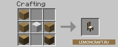 Мод на РПГ ZeiyoCraft [1.12.2] [1.11.2] [1.10.2]