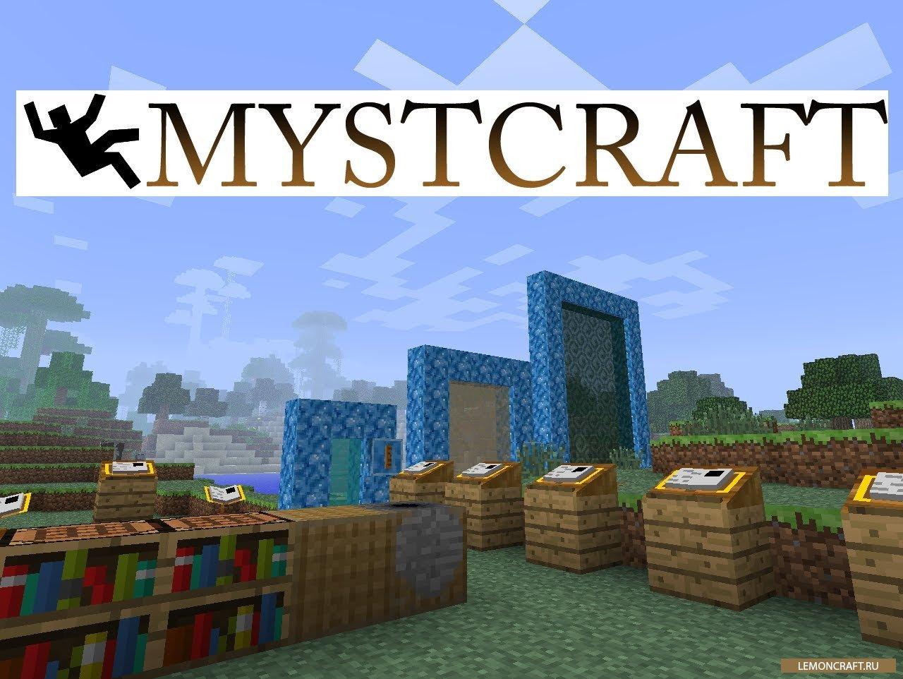 Мод на новые миры Mystcraft [1.12.2] [1.11.2] [1.7.10]