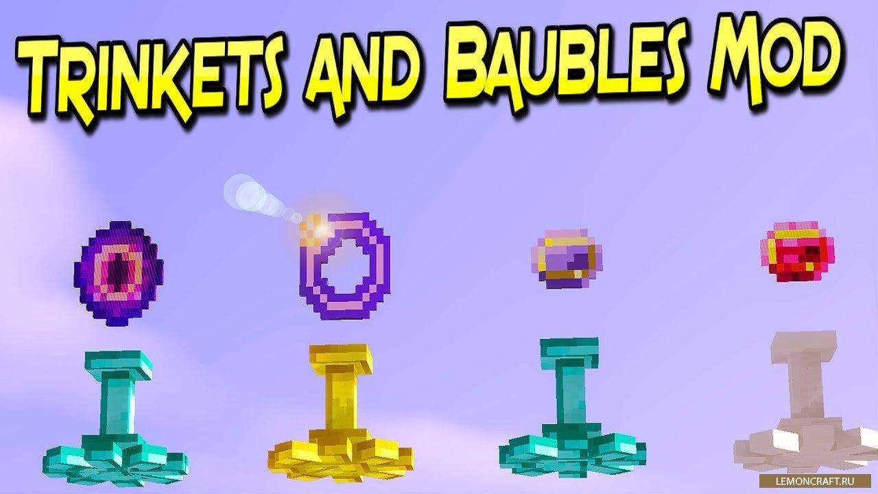 Мод на магические камни Trinkets and Baubles [1.12.2]
